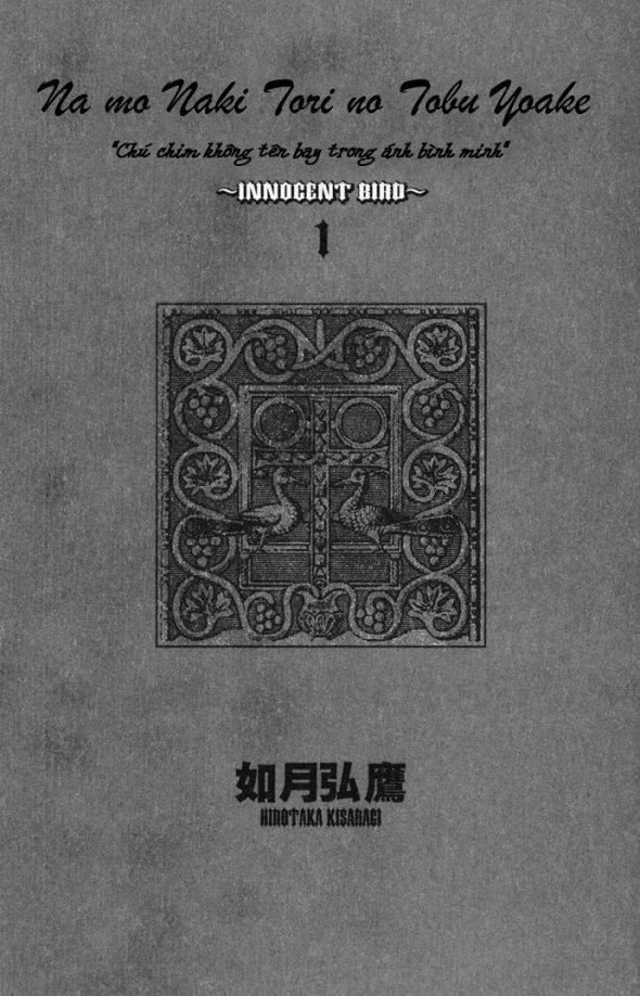 Innocent_Bird_v01_c01_005