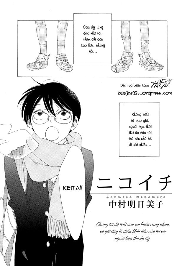 Nikoichi_pg01
