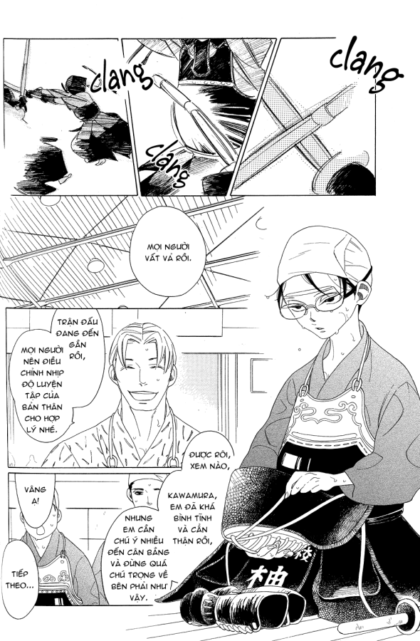 Nikoichi_pg04