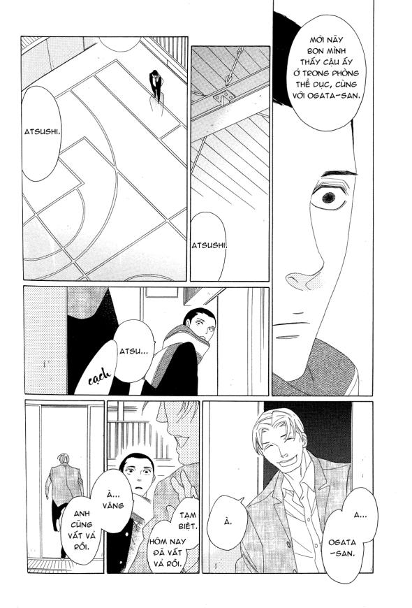 Nikoichi_pg06