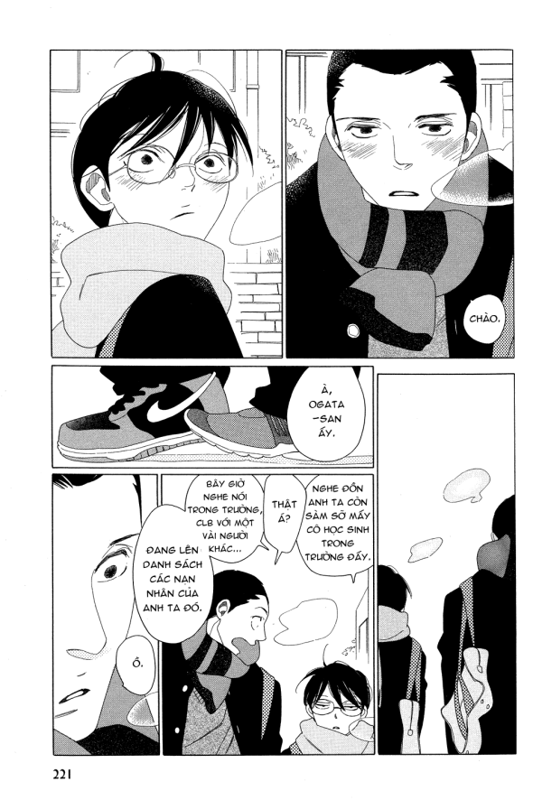 Nikoichi_pg23